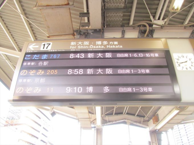 fukui-20210224-010