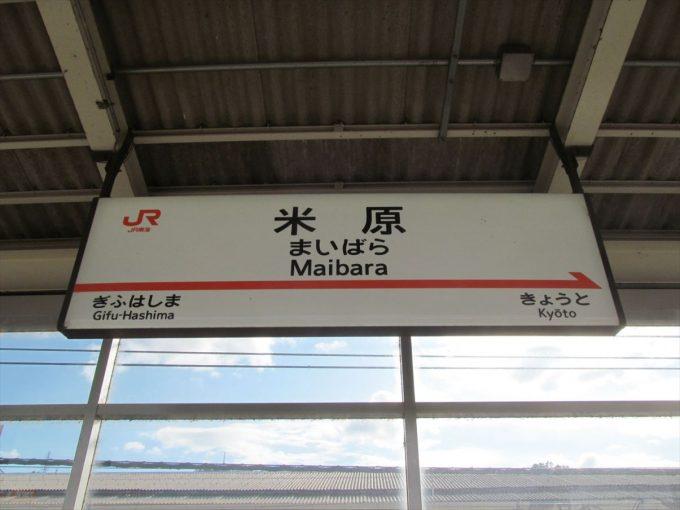 fukui-20210224-012