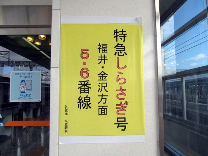 fukui-20210224-013