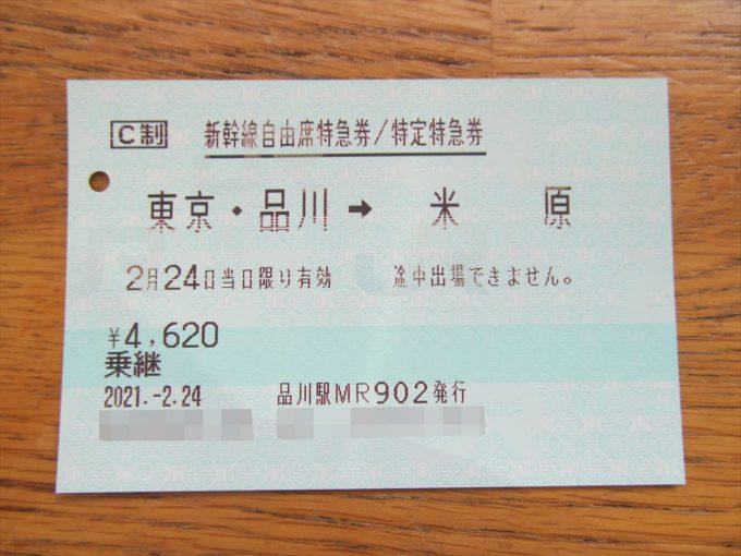 fukui-20210224-016