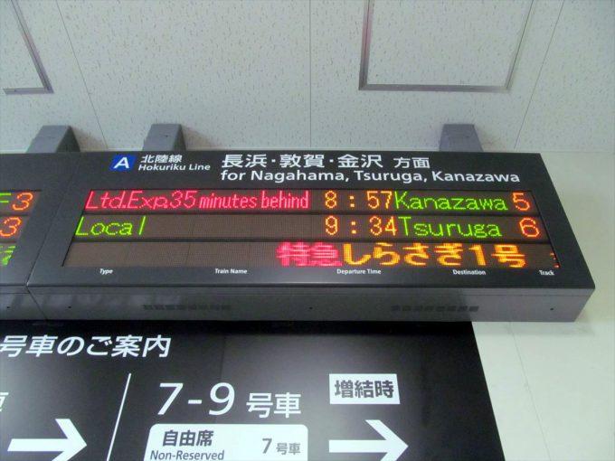 fukui-20210224-026