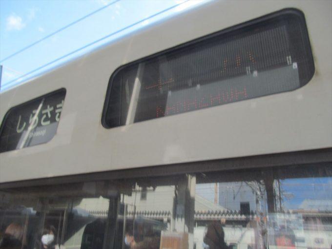 fukui-20210224-029