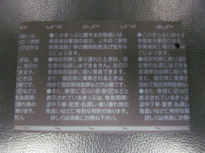 fukui-20210224-042