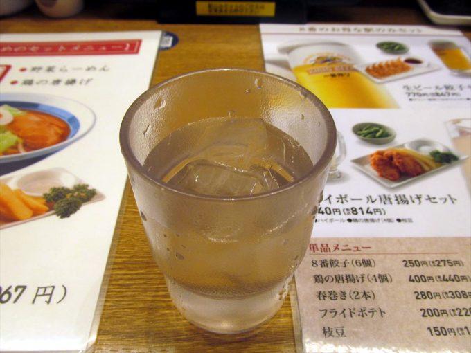 hachiban-lemon-sanratanmen-20210224-013