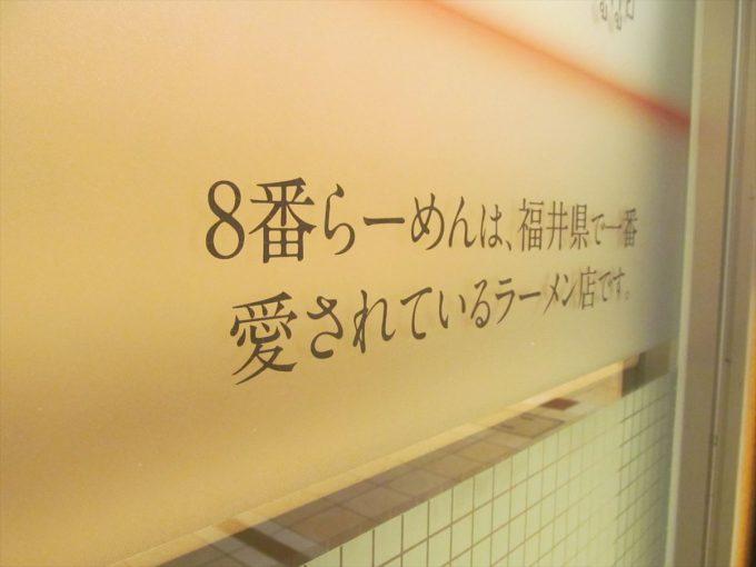 hachiban-lemon-sanratanmen-20210224-092