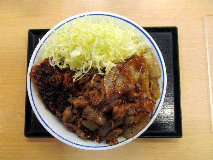 katsuya-gyukatsu-gyuyakiniku-20210206-059