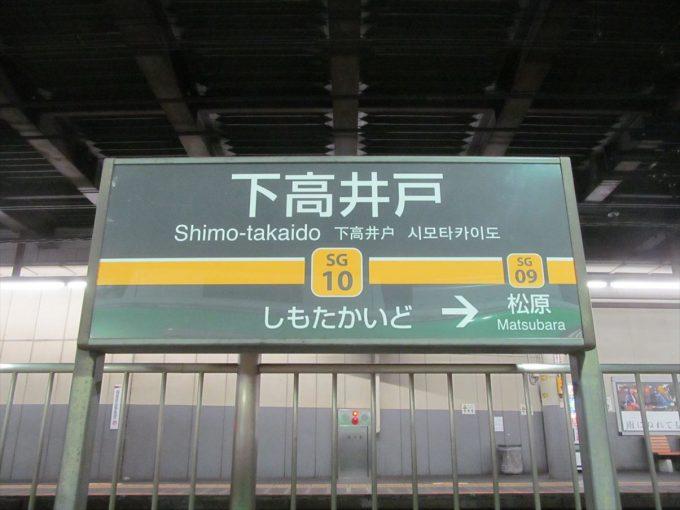 osaka-ohsho-jonetsu-katsudon-20210211-003