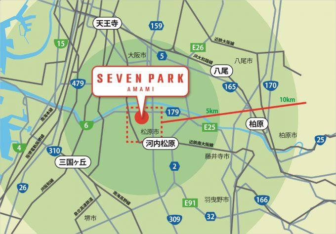 セブンパーク天美_広域地図_1205_20210331