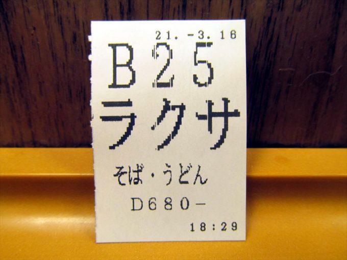fujisoba-laksa-soba-20210316-013