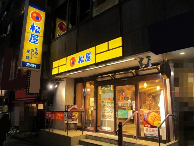 matsuya-omar-ebi-sauce-cream-curry-20210330-002