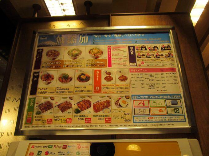 matsuya-omar-ebi-sauce-cream-curry-20210330-011
