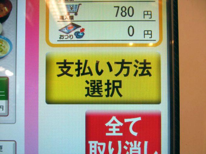 matsuya-omar-ebi-sauce-cream-curry-20210330-016