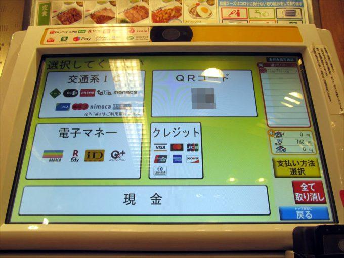 matsuya-omar-ebi-sauce-cream-curry-20210330-017