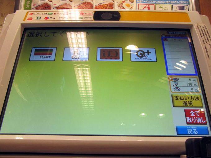 matsuya-omar-ebi-sauce-cream-curry-20210330-018