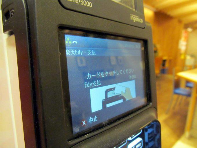 matsuya-umakara-gyuyaki-bibindon-20210302-023
