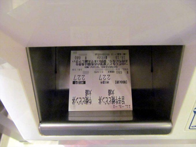 matsuya-umakara-gyuyaki-bibindon-20210302-024