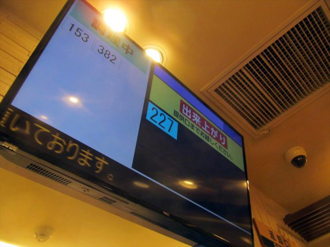 matsuya-umakara-gyuyaki-bibindon-20210302-031