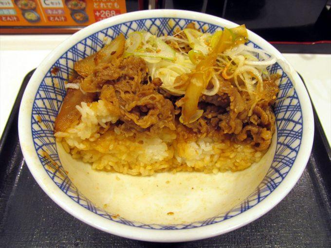 yoshinoya-gyuyakinikudon-20210301-057