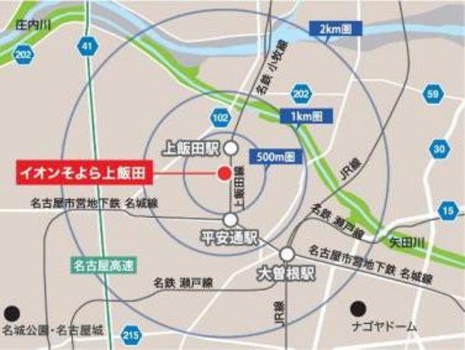 イオンそよら上飯田_地図_1205_20210412