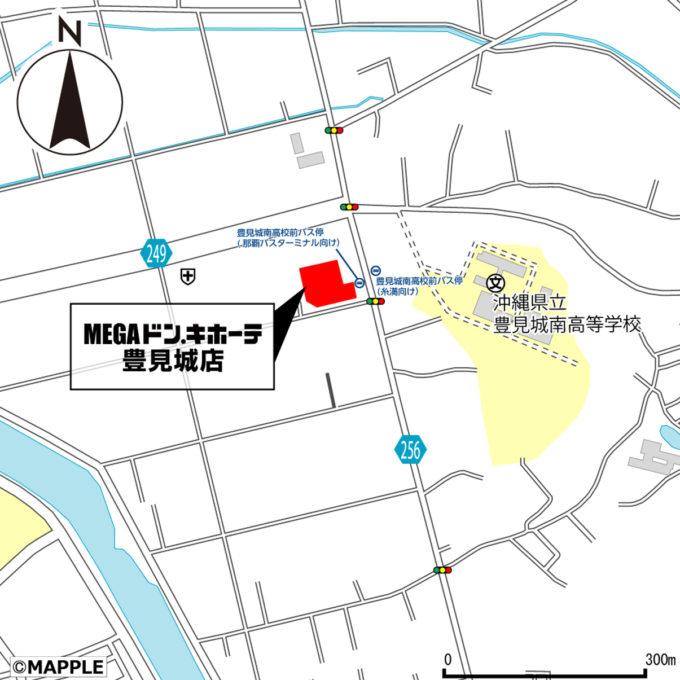 MEGAドンキホーテ豊見城店_地図_1205_20210414