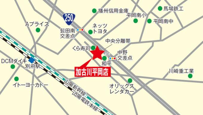 ラーメン山岡家_加古川平岡店_地図_1205_20210429