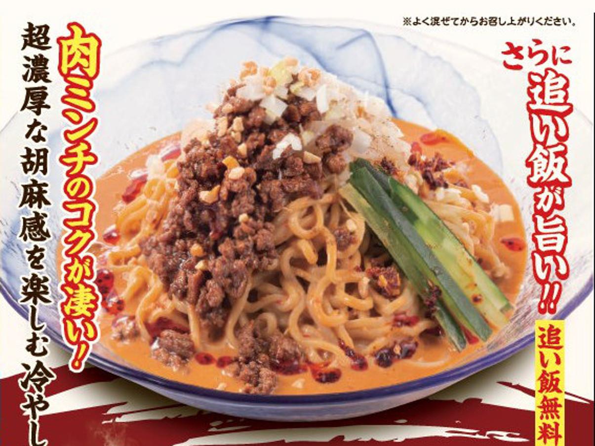 大阪王将_胡麻どろ冷し担担麺2021販売開始アイキャッチ1205