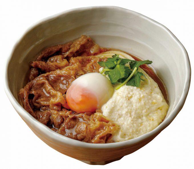 丸亀製麺_神戸牛と大和芋のとろ玉うどん_商品画像切り抜き_1205_20210405