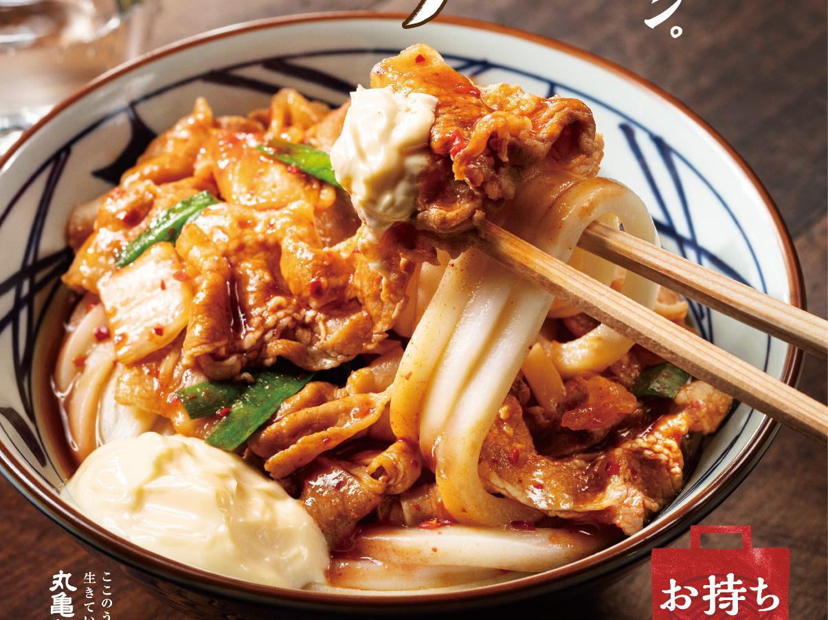 丸亀製麺_豚キムチぶっかけうどん2021販売開始アイキャッチ1205