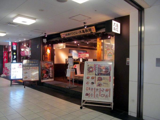 marugame-seimen-butakimuchi-bukkake-udon-20210428-001