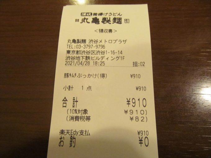 marugame-seimen-butakimuchi-bukkake-udon-20210428-020