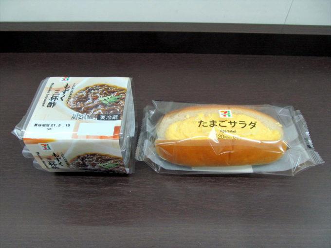 mozuku-tamago-roll-20210418-001
