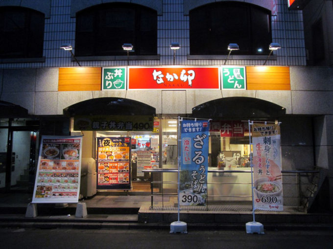 nakau-shirasu-sakuraebi-don-20210421-001