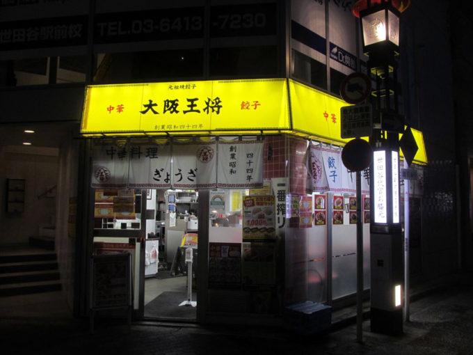 osaka-ohsho-gomadoro-hiyashi-tantanmen-20210427-002