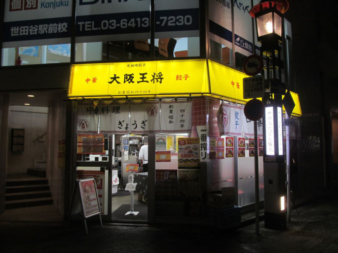 osaka-ohsho-hustle-mabokatsu-rice-20210416-002