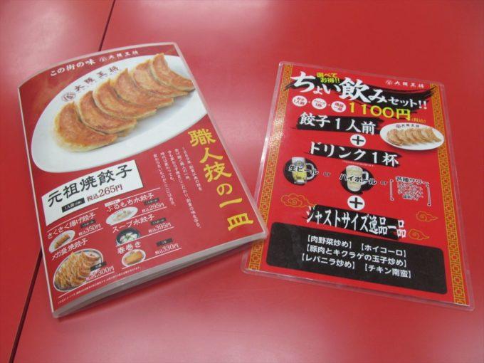 osaka-ohsho-hustle-mabokatsu-rice-20210416-003