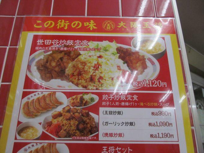 osaka-ohsho-hustle-mabokatsu-rice-20210416-007
