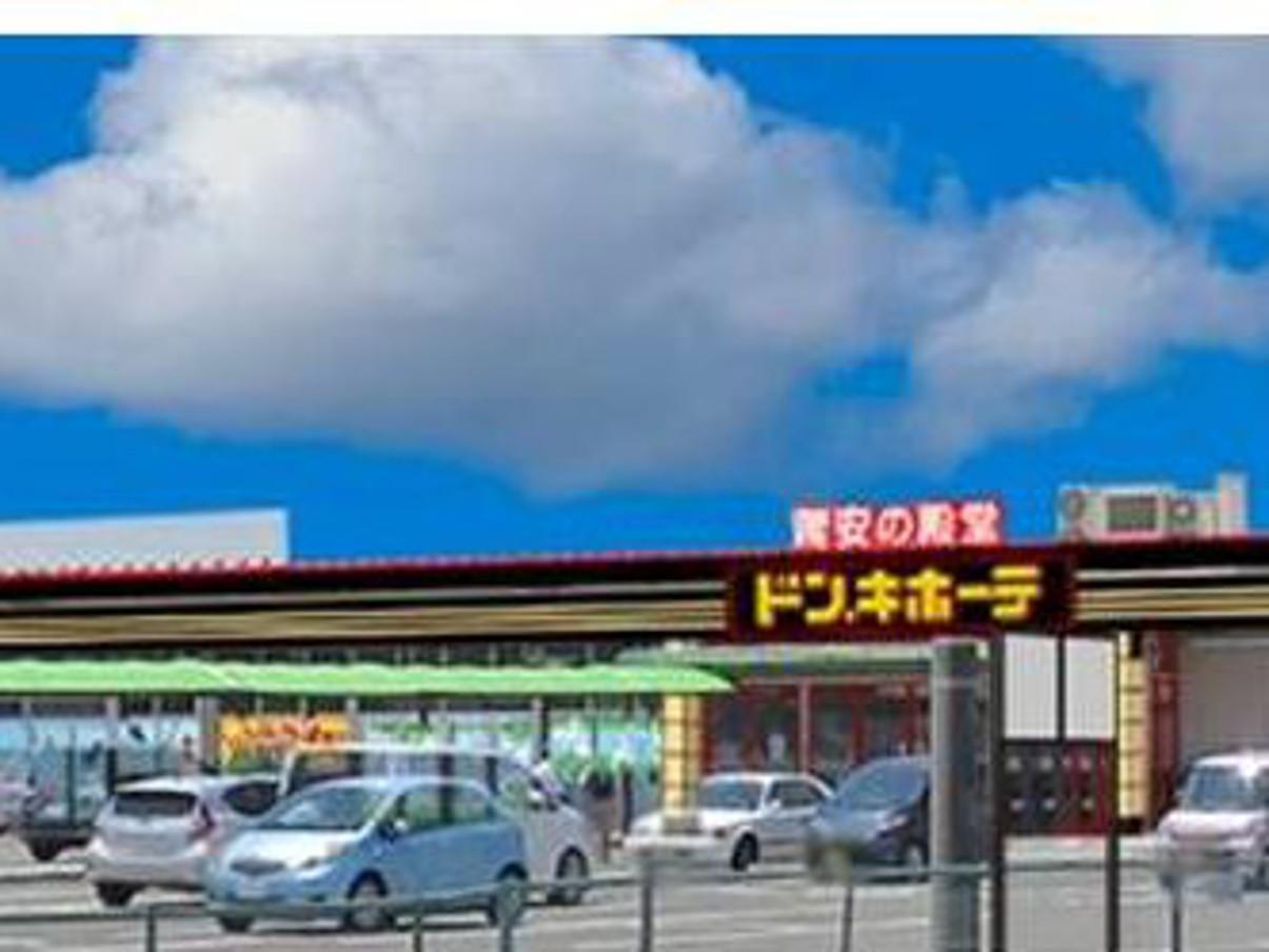 ドンキホーテUNY十四山店オープンアイキャッチ1205