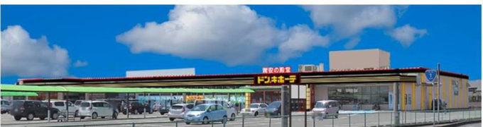 ドンキホーテUNY十四山店_外観イメージ_1205_20210514
