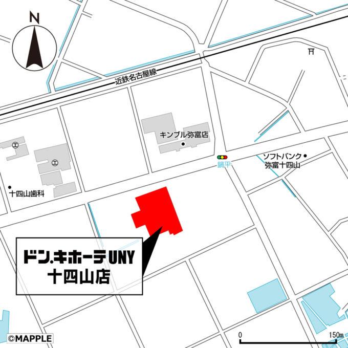 ドンキホーテUNY十四山店_地図_1205_20210514