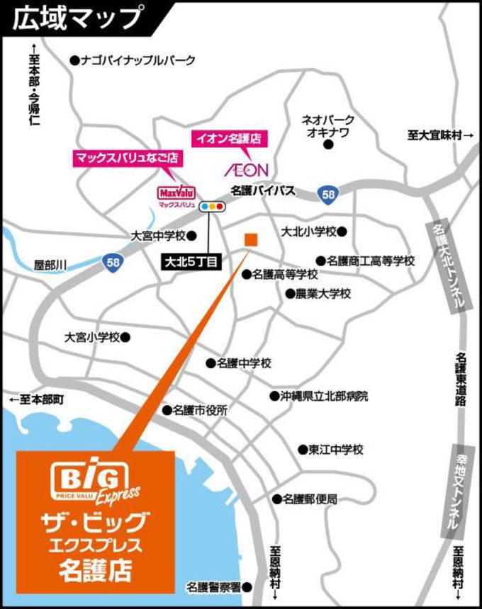ザビッグエクスプレス名護店_地図_1205_20210519