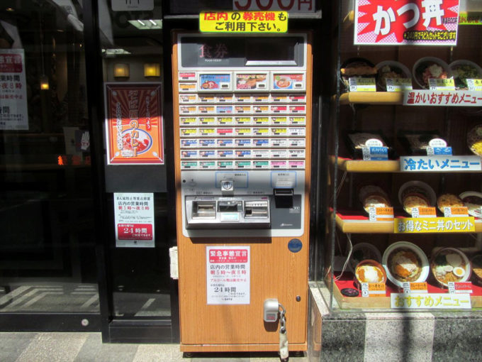 fujisoba-jumbo-croquette-soba-20210502-006