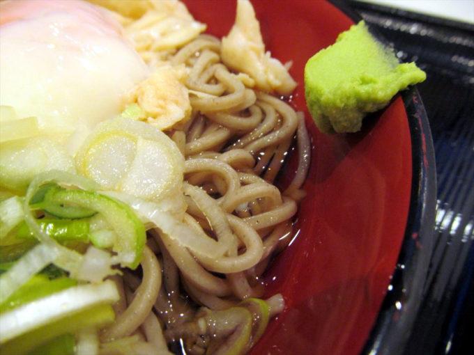 fujisoba-magurobushitoritamasoba-20210506-041