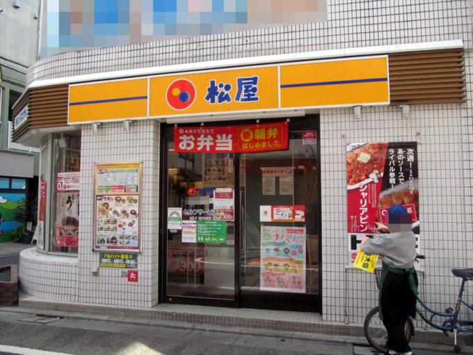 matsuya-tonteki-chaliapin-sauce-20210504-003