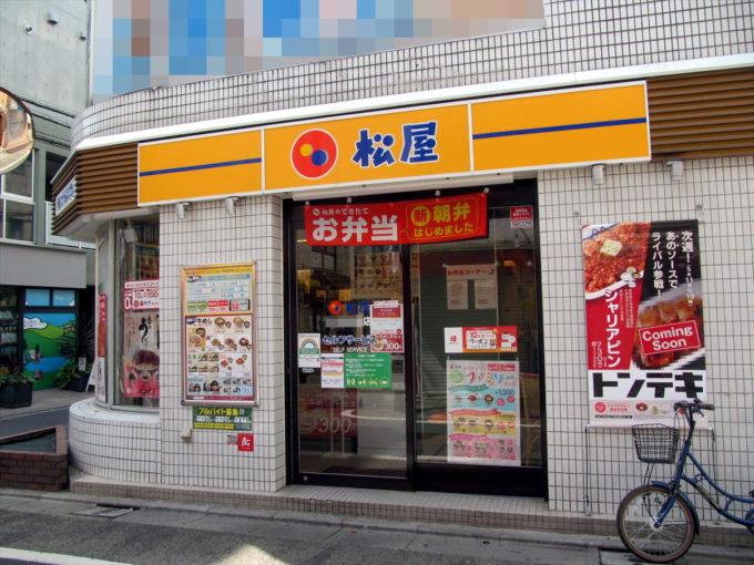 matsuya-tonteki-chaliapin-sauce-20210504-006