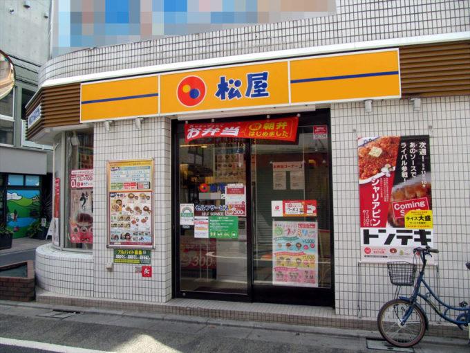 matsuya-tonteki-chaliapin-sauce-20210504-008