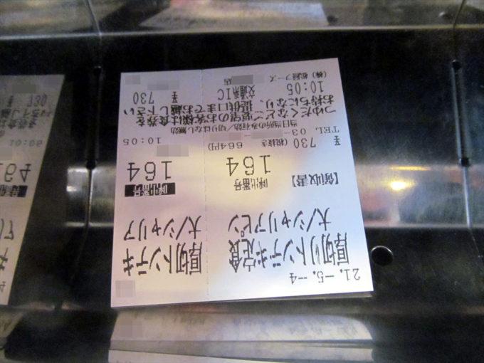 matsuya-tonteki-chaliapin-sauce-20210504-024