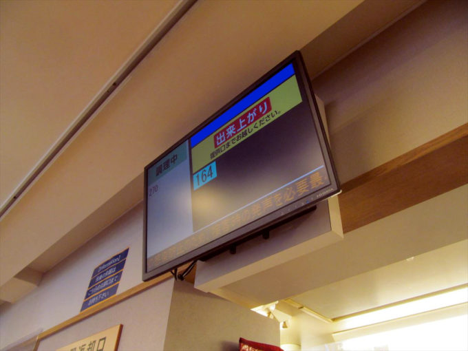 matsuya-tonteki-chaliapin-sauce-20210504-035