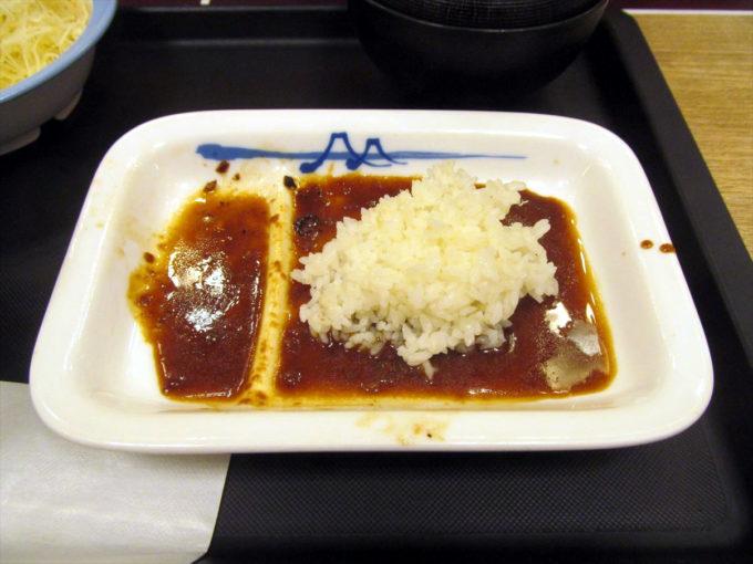 matsuya-tonteki-teishoku-tonteki-sauce-20210511-072