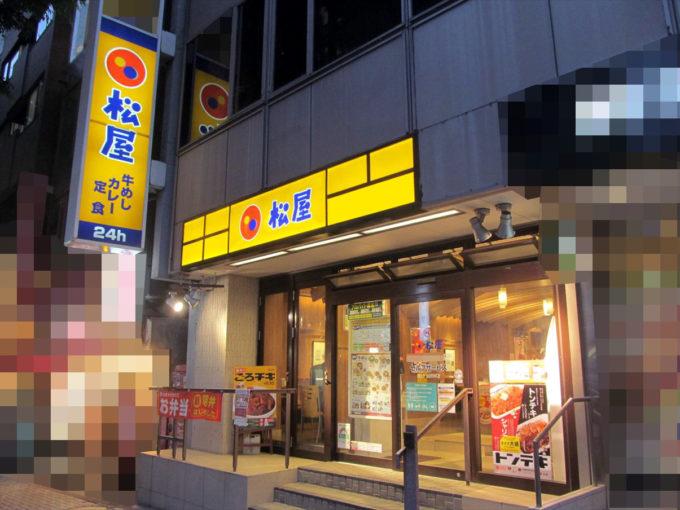 matsuya-tonteki-teishoku-tonteki-sauce-20210511-105
