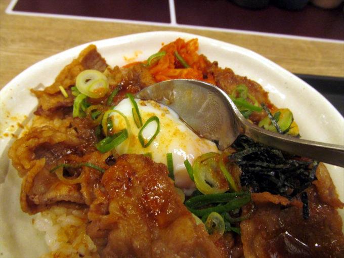 matsuya-umakara-gyuyaki-bibindon-20210302-075